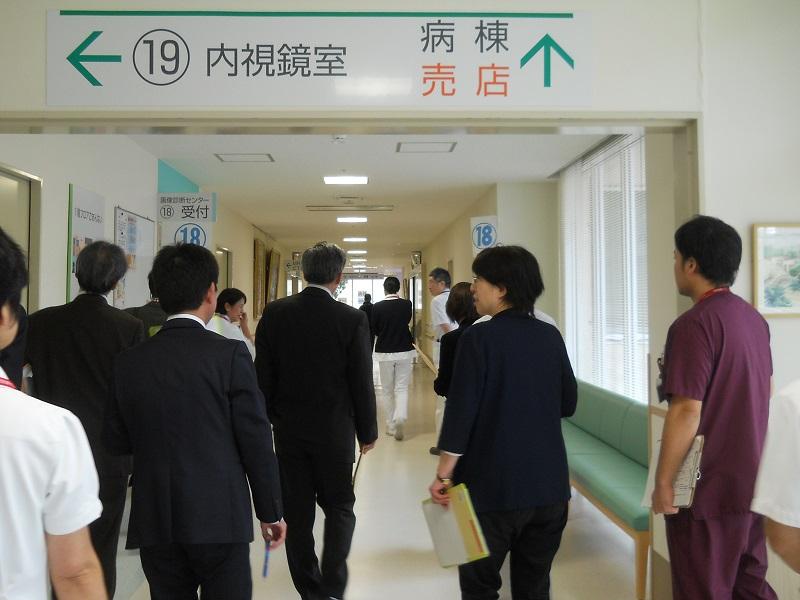 国立 病院 機構 大分 医療 センター